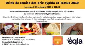 Invitation drink remise des prix T&T 2019